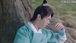 سریال چینی رقص امپراتوری آسمان قسمت 05 با زیرنویس فارسی /Dance of The Sky Empire Chinese Drama 2020