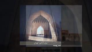 عکس از بناهای تاریخی ایران