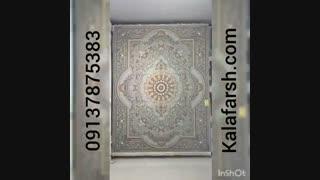 فرش گیلدا 1500 شانه ماشینی