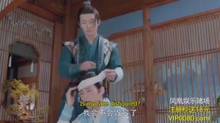 سریال چینی رقص امپراتوری آسمان قسمت 07 با زیرنویس فارسی /Dance of The Sky Empire Chinese Drama 2020