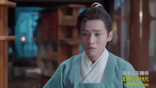 سریال چینی رقص امپراتوری آسمان قسمت 11 با زیرنویس فارسی /Dance of The Sky Empire Chinese Drama 2020