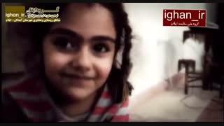 دیدار گروه جهادی ایقان با خانواده شهید داریوش رضایی نژاد