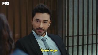 قسمت 75 سریال سیب ممنوعه 75 Yasak Elma با زیرنویس چسبیده  قسمت هفتاد و پنجم