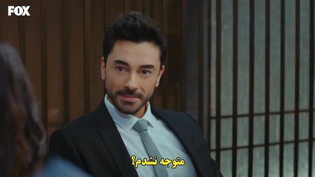 قسمت 75 سریال سیب ممنوعه 75 Yasak Elma با زیرنویس چسبیده قسمت هفتاد و پنجم نماشا