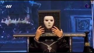اجرای شعبده بازی فوق العاده تماشایی  گروه مردان سیاهپوش در فصل دوم عصر جدید
