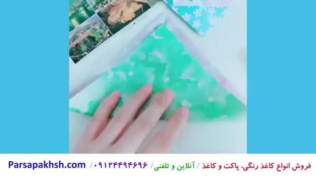 ساخت پاکت با کاغذ رنگی + آموزش کاردستی