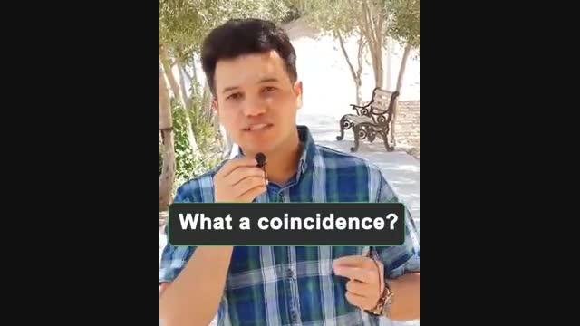 آموزش زبان انگلیسی | اصطلاحWhat a coincidence