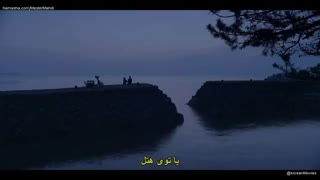 قسمت پنجم سریال کره ای آلارم عشق +زیرنویس چسبیده Love Alarm 2019   با بازی کیم سو هیون