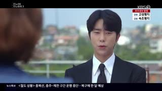 قسمت دهم سریال کره ای مردها مثل هم هستند+زیرنویس آنلاین Men Are Men 2020