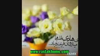 تبریک ولادت امام علی النقی (ع)