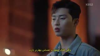 قسمت دوم سریال کره ای مبارزه برای راهم +زیرنویس چسبیده Fight for my way 2017 با بازی پارک سئو جون