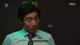 قسمت پنجم سریال کره ای دبلیو+زیرنویس چسبیده W 2016 با بازی لی جونگ سوک