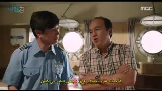 قسمت سوم سریال کره ای کشتی بیمارستانی + زیرنویس چسبیده Hospital Ship 2017 با بازی کانگ مین هیوک