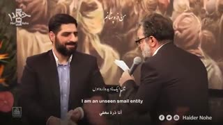 ای ساقی کوثر علی - محمود کریمی و مجید بنی فاطمه   مترجمة للعربیة   English Urdu Subtitles