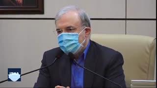 رونمایی از قطعه «مدافعان سلامت» ارکستر ملی ایران