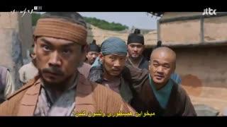 قسمت پنجم  سریال کره ای کشور من My Country+زیرنویس چسبیده با بازی یانگ سه جونگ و جانگ هیوک