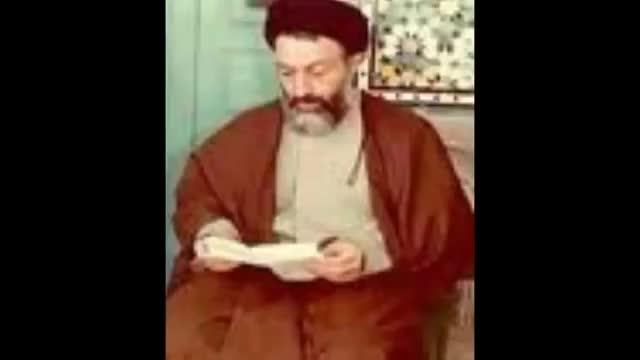 سخنان پخش نشده آیت الله العظمی شهید دکتر بهشتی رحمت الله علیه