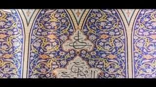 بحر طویل به  مناسبت عید سعید غدیر با صدای سید مجید بنی فاطمه