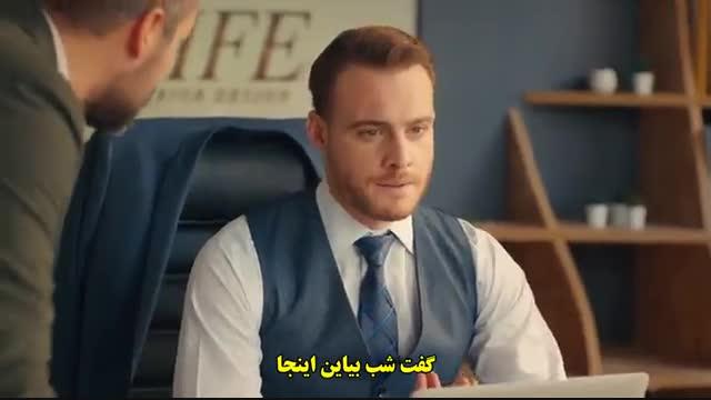 دانلود قسمت 16 سریال تو درم را بزن با زیرنویس فارسی